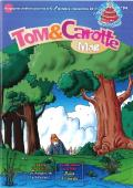 Tom & Carotte 94 Octobre - Novembre 2017